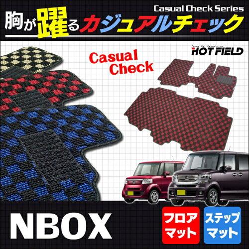 ホンダ N-BOX / NBOXカスタム フロアマット フロント一体式◆カジュア...