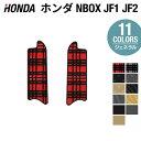 ホンダ N-BOX / NBOXカスタム JF1 JF2 【スライドリアシート...