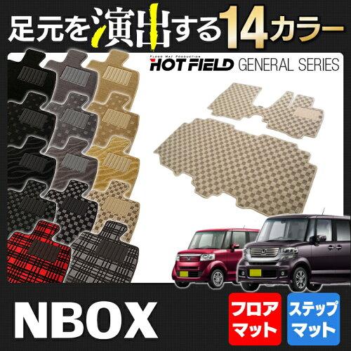 ホンダ N-BOX / NBOXカスタムフロアマット フロント一体式◆選べる14カ...