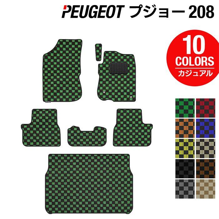 アクセサリー, フロアマット PEUGEOT 208 A9 (5) HOTFIELD peugeot