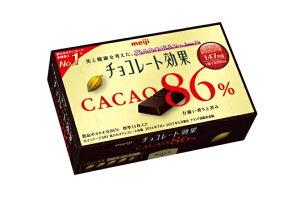 明治チョコレート効果 カカオ86%BOX 70g×5箱 高カカオチョコレート 【meiji・お菓子】