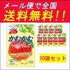 かむかむレモン(瀬戸内レモン味)10個セット