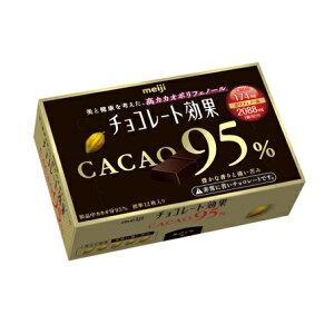明治チョコレート効果 カカオ95%BOX 60g×5箱 高カカオチョコレート 【meiji・お菓子】