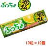 【UHA味覚糖】ぷっちょスティックじゃばら10粒×10個【お菓子・キャンディ・飴】