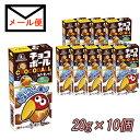 森永チョコボール ピーナッツ 10個 【追跡可能メール便送料