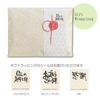 ギフトセット花紋