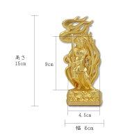 仏像不動明王15cm