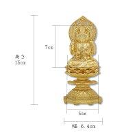 仏像不空羂索観音15cm