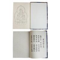 秩父三十四ヶ所霊場納経帳菊柄(紺)