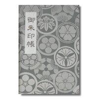 御朱印帳蛇腹式46ページ大判サイズ<花紋>白銀
