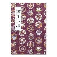 御朱印帳蛇腹式46ページ大判サイズ<丸華紋>紫