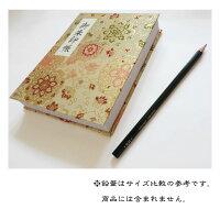 御朱印帳蛇腹式100ページ金色華紋唐草