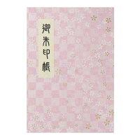 御朱印帳蛇腹式40ページ金彩和紙<市松小花>