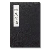 御朱印帳蛇腹式46ページ大判サイズ<花紋>黒色