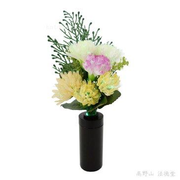 プチルミナス彩 本体 LED コードレス 盆提灯 仏花 送料無料