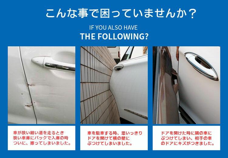 車ドアエッジプロテクター車用ドアガード目立ちません壁や隣の車への衝突防止!超ロング8mキズ防止両面テープ付貼り付けるだけの簡単装着ドアエッジモールドア保護CIT8M