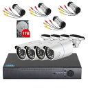 4チャンネルDVRレコーダー+防犯カメラ4台+HDD(1TB)+延長ケーブル 防犯システムフルセット 屋外屋内兼用 4CH AHDレコーダー 720P録画 安心 防犯セットDVR4KIT
