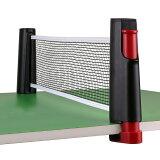 ポータブル卓球用ネット最大幅1.9m伸縮式ご家庭のテーブルが卓球台に取付簡単クランプ式支柱収納便利軽量簡易型ピンポンネットアウトドアでも携帯式卓球ネットPPN190C