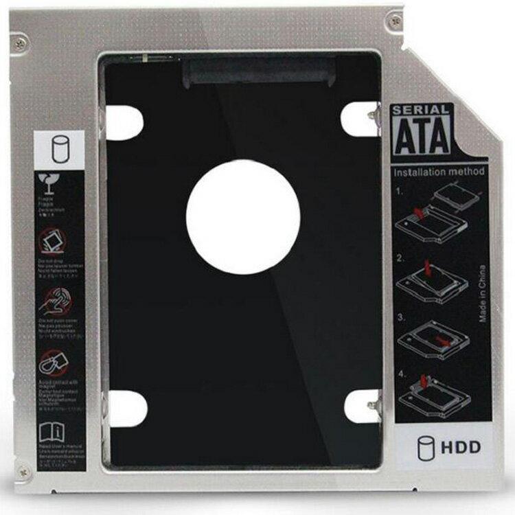 ノートPC専用2.5インチHDDマウンタ SSD対応 光学ドライブ DVDドライブマウンタ 12.7mm 9.5mmサイズ選択可 DRMOU12795画像