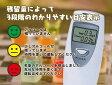 アルコールチェッカー 携帯便利 二日酔いを感じた時に 飲み会の翌日 20秒で測定終了 スイッチを押すだけ ATST6387