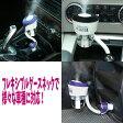 車載加湿器 アロマディフューザー 12V専用 USBポート2個搭載 車内の乾燥防止に 芳香剤 静音設計 ミスト CARCZ02