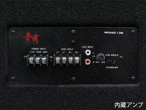 音秀PL-024パワードサブウーハーワイドボディ8インチ×2/