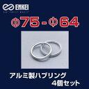 【1/30限定!ポイント最大20倍】 ENKEI/エンケイ ハブリング ...