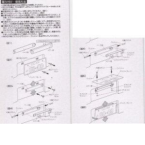 セイワナンバープレートの高さ角度をカスタマイズナンバーステーK210/