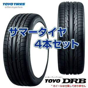 TOYOTIRES/トーヨータイヤDRB165/55R14165/55-14165-55-144本セットDRB/