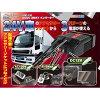 大自工業メルテックインバータートラックDC24VをAC100VUSBDC12V変換定格120WHDC-120/