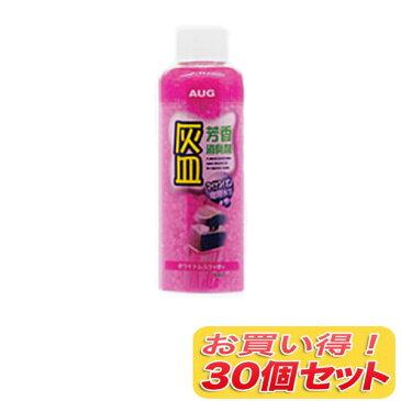 【ケース販売/30個入】AUG 灰皿芳香消臭剤 マイナスイオン ホワイトムスク 180ml I-60