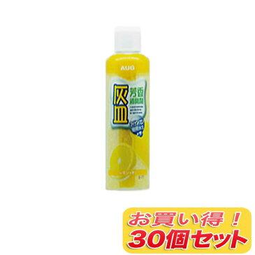 【ケース販売/30個入】AUG 灰皿芳香消臭剤 マイナスイオン レモン 180ml E-77