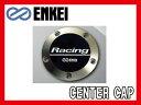 【3/1限定!ポイント最大22倍】 ENKEI/エンケイRSM9/GTC01/RS...