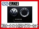 【3/1限定!ポイント最大22倍】 ENKEI/エンケイVW/VOLKS WAGE...