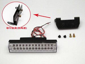 サンキ26連LEDストップランプレッド点灯点滅汎用ブレーキランプSE697/