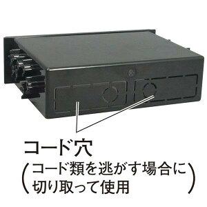 槌屋ヤック/YAC1DINスペース用フリーボックスアタッチメント用ベースVP-D1/