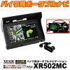 X-RIDE���Х��������ȥХ��ѥݡ����֥�ʥ��ɿ�IPX65�����bluetooth/RM-XR502MC