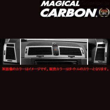 マジカルカーボン マークX GRX120 エアコンパネル ブラック/HASEPRO/ハセプロ:CAOT-3