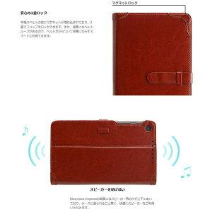 Bluevision:androidタブレットネクサス7レザーケースImpressforNexus72013ブラック/BV-IMP-N7-BK
