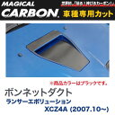 【3/5限定★ポイント最大41倍】マジカルカーボン 三菱 ランエ...