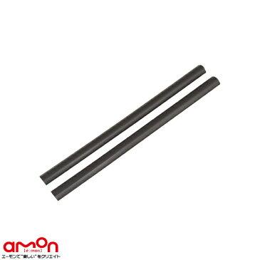 エーモン/amon 2653 静音計画 デッドニング センターピラー用 風切り音低減モール