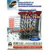 非金属ゴム製タイヤチェーンタフネスクロスTX-26185/80R14195/70R14205/65R14185/65R15195/65R15195/60R15205/55R15185/55R16