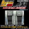 ハセプロ LCBS-AOT9 FJクルーザー GSJ15W H22.12〜 バックスキンルックNEO エアアウトレット マジカルアートレザー