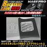 ハセプロ LCBS-AOUT1 アクア NHP10系 H23.12〜H26.11 バックスキンルックNEO エアアウトレット上 マジカルアートレザー