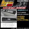 ハセプロ LCBS-DPT7 プリウス NHW20 H15.9〜H21.5 バックスキンルックNEO ドアスイッチパネル マジカルアートレザー