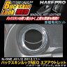 メール便可//ハセプロ LCBS-AOH6 N-ONE JG1 JG2 H24.11〜 バックスキンルックNEO エアアウトレット マジカルアートレザー