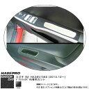 ハセプロ LCBS-DPSZ8 アルト HA36V 36S H26.12〜 バックスキ...