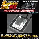 ハセプロ LCBS-SPM7 ランサーエボリューションX CZ4A H19.10...