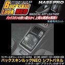 ハセプロ LCBS-SPM9 ランサーエボリューションX CZ4A MC前 (H...