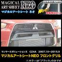【3/5限定★ポイント最大41倍】ハセプロ MSN-FGGM1 ランサーエ...